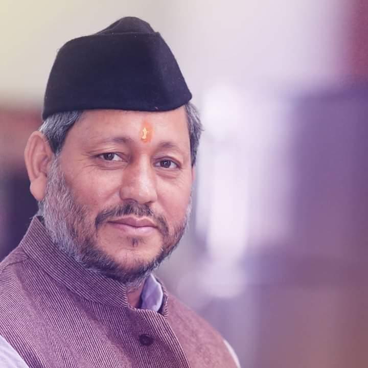 भविष्यवाणी- मुख्यमंत्री तीरथ सिंह रावत गढ़वाल सांसद को प्रदेश की जुमेदारी की शुभकामनाएं देते हुए उन्होंने  चैनल का अभार व्यक्त किया
