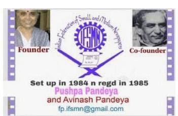 आभासी संगोष्ठी 36 वें लघु और मध्यम समाचार पत्रों के भारतीय संघ का नई दिल्ली में स्थापना दिवस