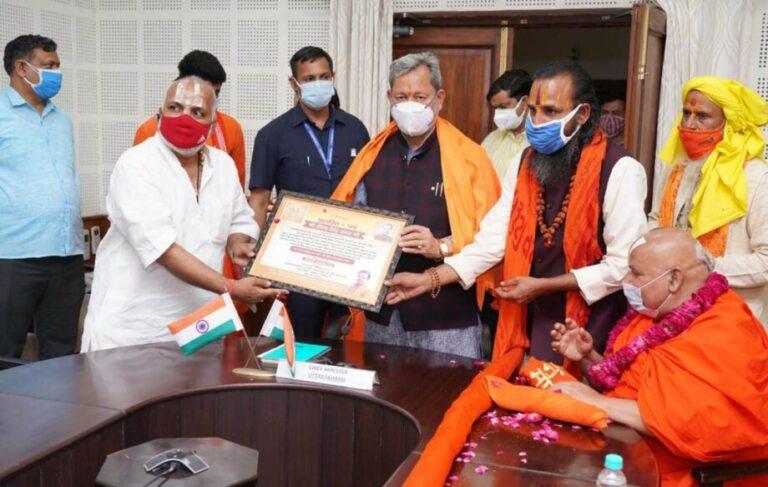 वैष्णवी संप्रदाय के संतों ने महा कुंभ के सफल आयोजन के लिए जताया मुख्यमंत्री का आभार