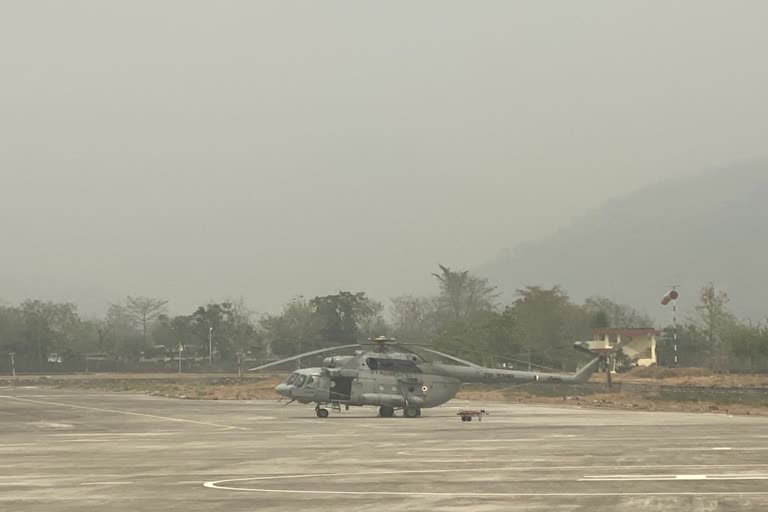 आग बुझाने आया हेलीकॉप्टर लौटा बैरंग
