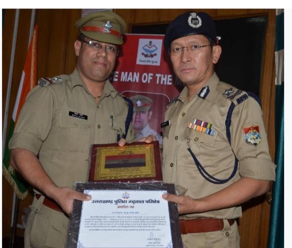गुड न्यूज-आईजी संजय गुंज्याल ने पुलिस मैन ऑफ द मंथ के खिताब से दीपक कठैत को सम्मानित किया