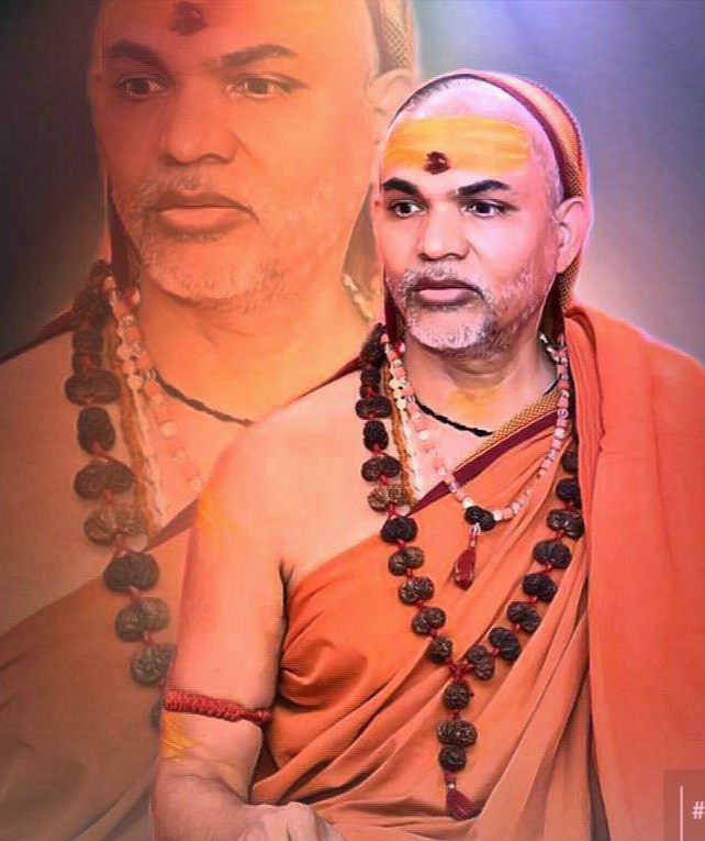 कृपया गम्भीरता से विचार कर परामर्श दे-स्वामिश्रीःअविमुक्तेश्वरानन्दः सरस्वती