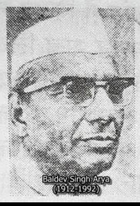 जन नेता स्वतंत्रता संग्राम सेनानी बलदेव सिंह आर्य की जयंती पर श्रद्धांजलि