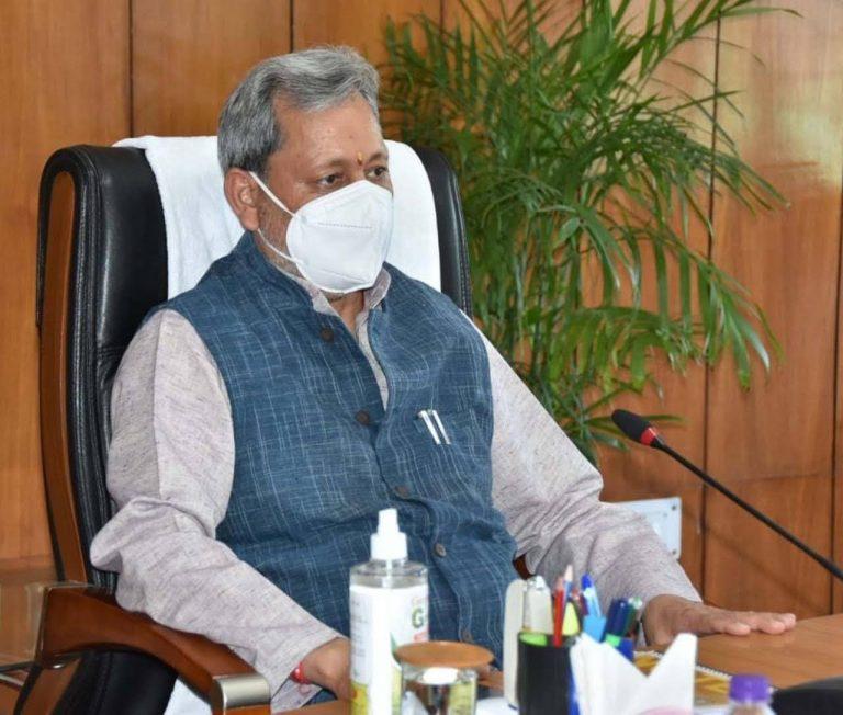 मुख्यमंत्री ने कोविड -19 के नियंत्रण एवं उसकी वैक्सीनेशन के सम्बध में जिलाधिकारियों को दिये निर्देश