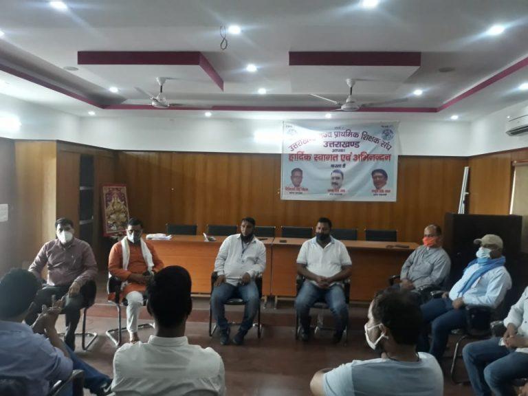 रामणी रोड़ खराब होने से पीकप गिरी ,शिक्षक भवन में पुरानी पेंशन योजना से संबंधित प्राथमिक उच्च प्राथमिक शिक्षकों की आम बैठक संपन्न