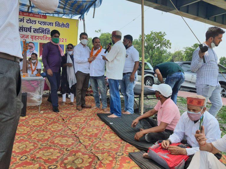 नेपाली फार्म टोल प्लाजा निरस्त करने व निरस्तीकरण के शासनादेश जारी करने की मांग को लेकर 25 वें धरने पर तीसरे दिन क्रमिक अनशन  प्रदर्शन जारी है
