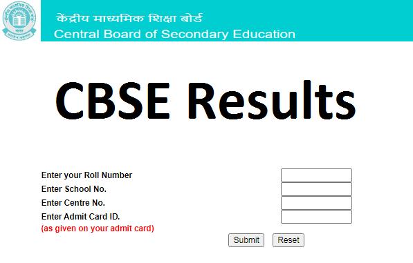 सीबीएसई बोर्ड ने जारी किए 12वीं कक्षा के परिणाम