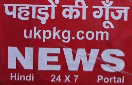 भगवान शंकर जी कैलाश में तपस्या करते हुए दर्शन कर  शेयर किजयेगा