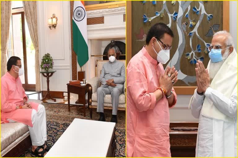 राष्ट्रपति कोविंद व पीएम मोदी से मिले सीएम धामी