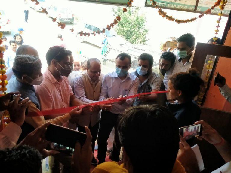 गुड न्यूज-चिन्यालीसौड़ में नागराजा कोचिंग सेंटर का उद्धघाटन ज़िलाधिकारी मयूर दीक्षित व मीडिया प्रभारी मनवीर सिंह चौहान ने संयुक्त रूप से किया