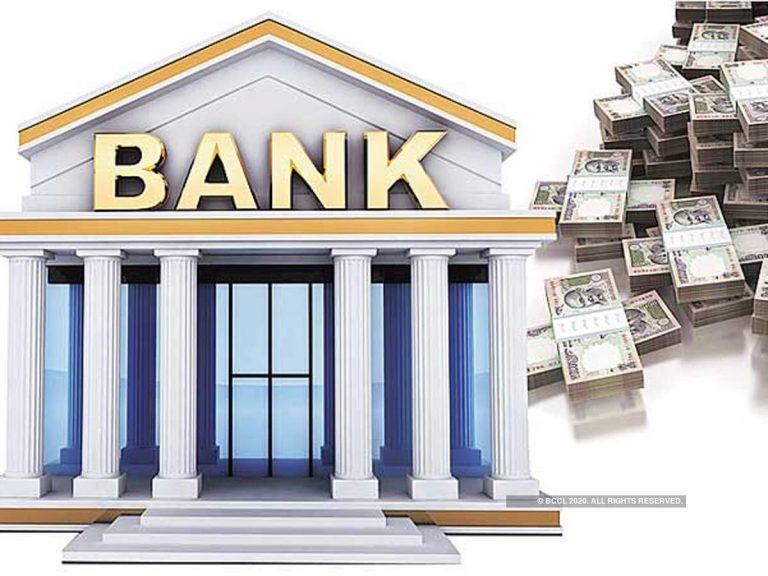 फटाफट निपटा लें सभी जरूरी काम, चार दिन बंद रहेंगे बैंक