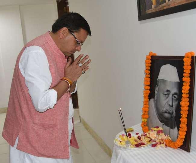 मुख्यमंत्री धामी ने जन्म दिवस पर पं. गोविंद बल्लभ पंत का किया भावपूर्ण स्मरण