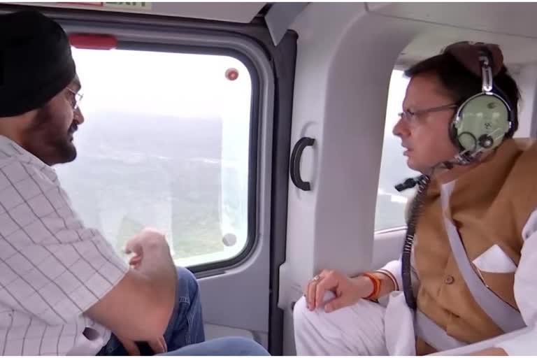 उडान भरने के कुछ समय बाद हेलीकॉप्टर में आई तकनीकी दिक्कत, धामी वापस लौटे