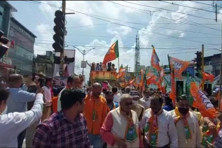 चुनाव प्रभारियों के स्वागत में भीड़ नहीं जुटा पाई भाजपा