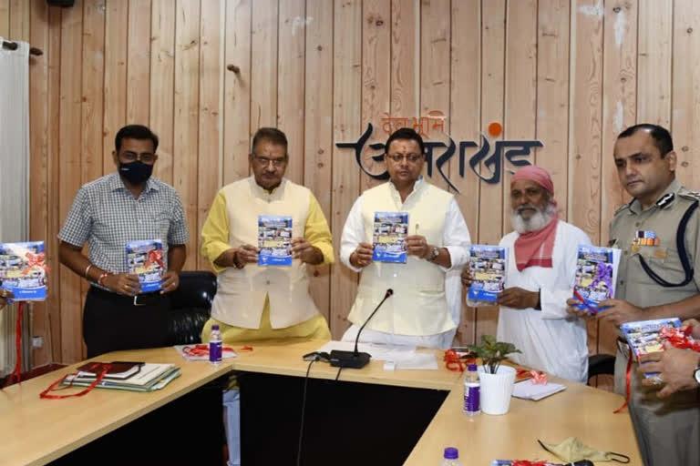 हिमालय दिवस पर सीएम ने करी इलेक्ट्रिक वाहनों की खरीद पर प्रोत्साहन राशि की घोषणा