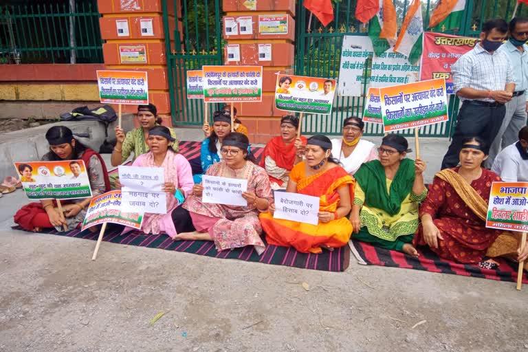 महिला कांग्रेस ने प्रधानमंत्री से मांगा जवाब और हिसाब